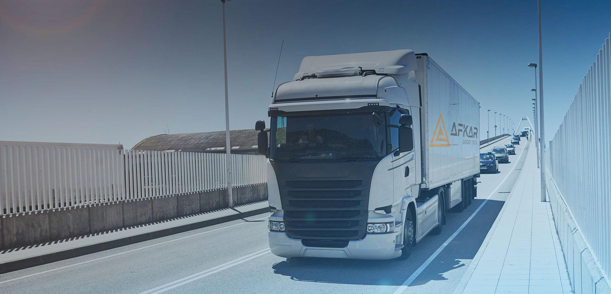 Afkar Logistics